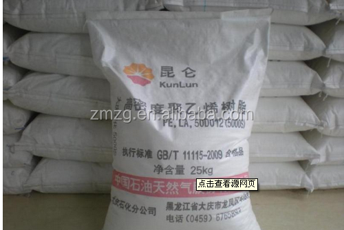 Factory Virgin/recycled Hdpe/LDPE Granules,Hdpe Resin,Natural Virgin Hdpe Injection/film Grade