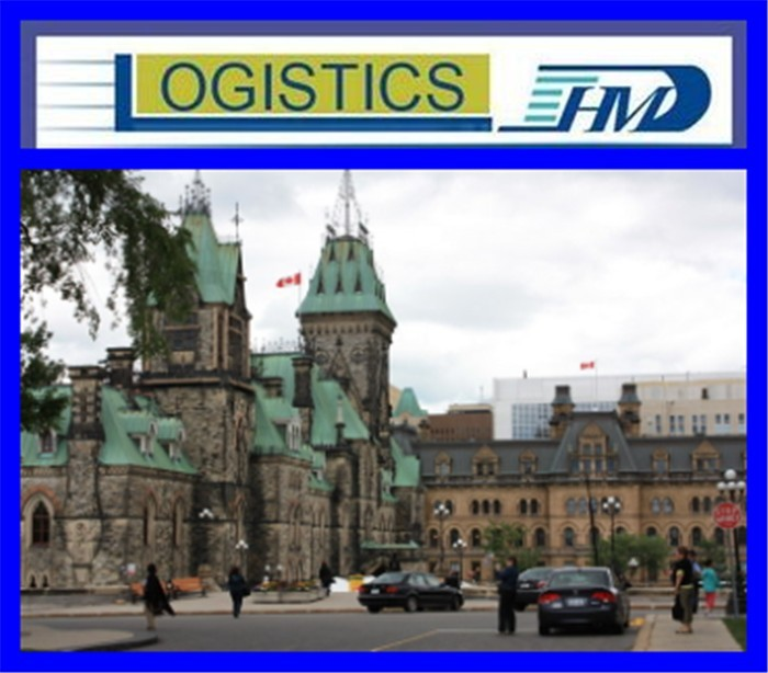 To airport quote logistics transit air cargo freight to MONTREAL Canada