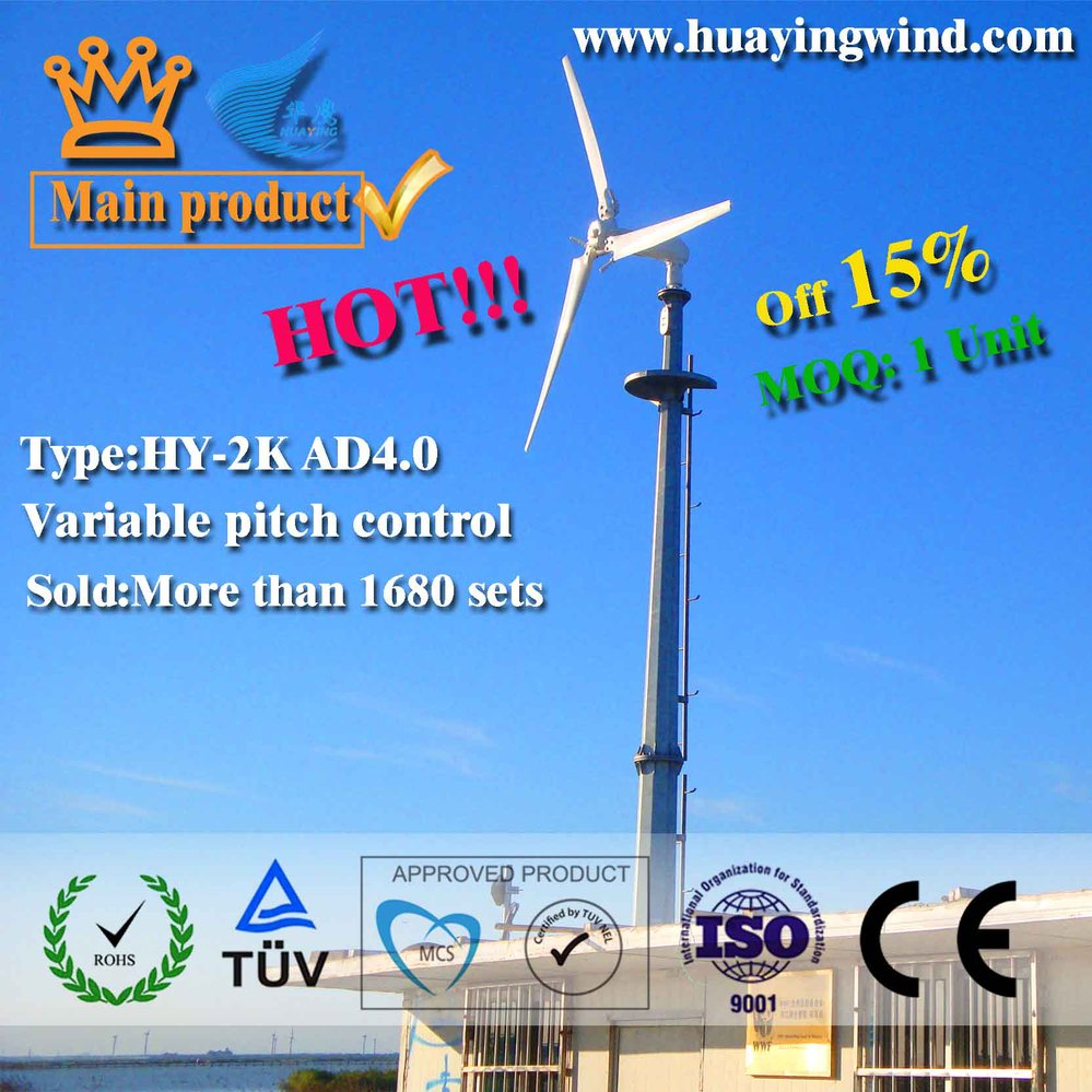 2KW green energy for home use free maintanance Small wind generator power generation