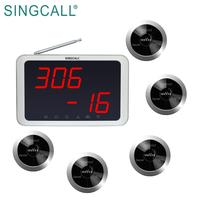 SINGCALL waiter buzzer call equipment customer service button