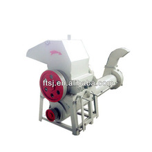 China Manufacturer Highly Efficient Plastic Bottles Mill Crusher