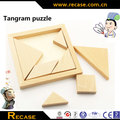 Montessori Materials Tangram Brain Teaser Colorful Wooden Jigsaw Puzzle Toys Educational Wood Game Pieces For Kids