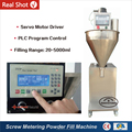 KF2000P Screw Metering Manual Small Powder Filling Machine