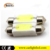 Keen good heat dissipation high power h1 led cob auto light 39mm festoon led car bulb