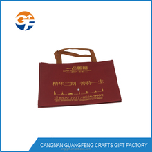 2017 Brand New Shopping Bag, Non Woven Bags, Tote Bag