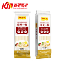 Chinese style dry noodles with HALAL certified