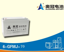 12V70AH Lead Acid GEL Battery for Standby Power(UPS)(80)