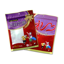 customized printing Food grade frozen meat three side sealed plastic bag