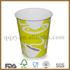 Wholesales disposable single wall plat printed coffee tea Paper cup