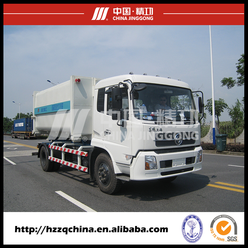 Mini Detachable Container garbage truck with factory price