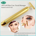 New product eye care anti-wrinkle face beauty facial massager