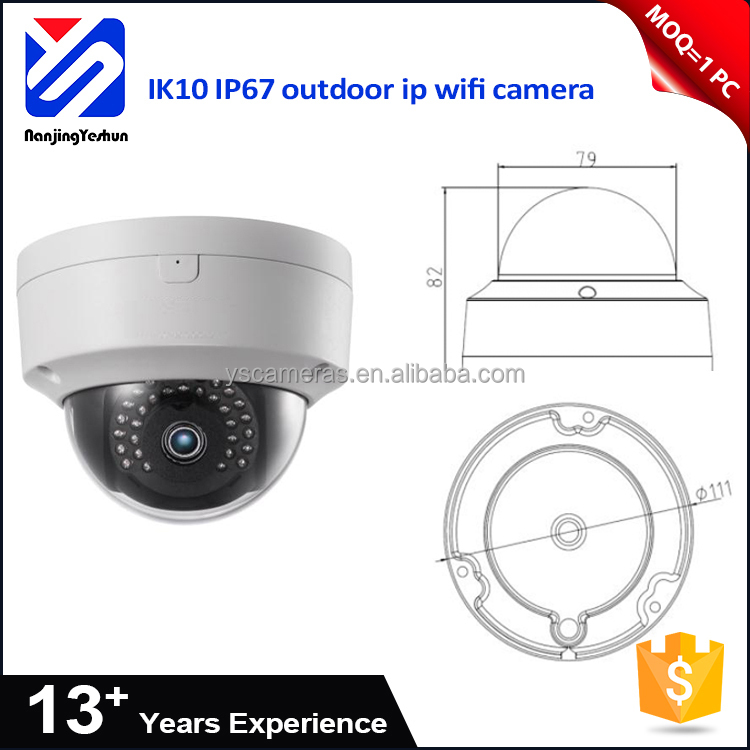 Support ROI ONVIF network 2688*1520 resolution dome ip camera wifi outdoor
