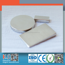 China Manufacturer Strong Permanent Neodymium Monopole Magnets For Sale