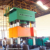 YD32G Four Column High Speed Forming Hydraulic Press (63ton~2000ton)