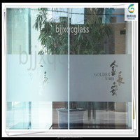 19mm ultra clear frosted glass for partition, door, bathroom