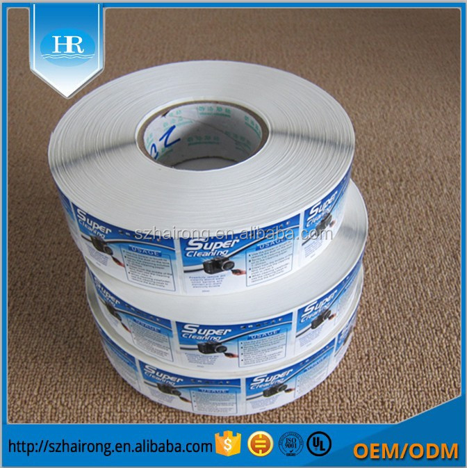 High quality private label embroidery label, brady label