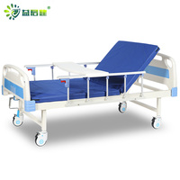 Cheap Bed Hospital Bed Nursing Bed