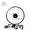 /product-detail/250w-brushless-electric-bicycle-front-rear-wheel-hub-motor-60427448693.html