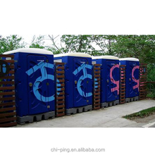 Hiking or camping area for people use plastic toilets park building gender toilet pee toilet