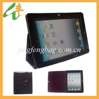 2014 new trending leather 9.7 tablet case