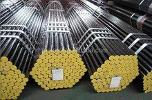 best price carbon steel pipe