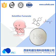 GMP Factory Supply High Quality Child Asthma drug Ketotifen Fumarate With Best Price, CAS No.: 34580-14-8