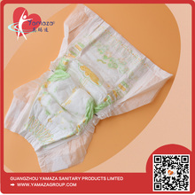 Love Baby cheapest price disposable baby nappy diaper import from china