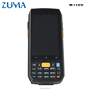 2017 ZUMA Portable Android Industrial Wireless