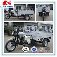 new 4 stroke gasoline 175cc air cooled small cargo three wheel motorcycle with good quality