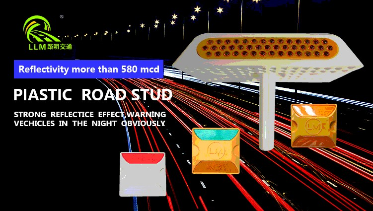 Driveway Marker Reflective Road Studs For Safety