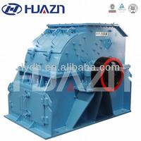 Fine output capacity PCD series coal hammer crusher hammer mill