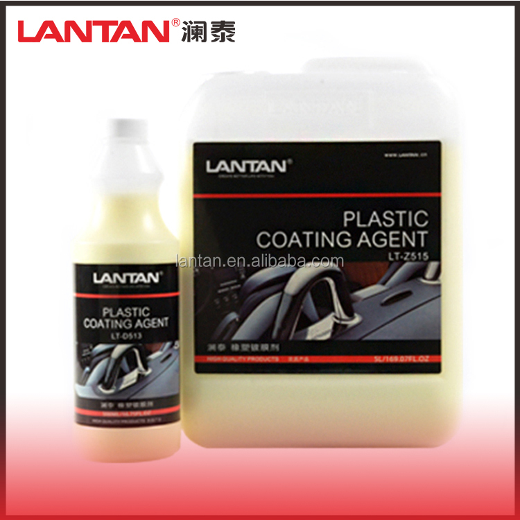 LANTAN Plastic Rubber coating for car interior and exterior