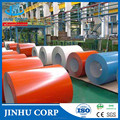 The NEW Colorful coated aluminum coil for ACP