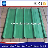 Roof Color Corrugated Galvanized Steel Sheet Material Roof Tile