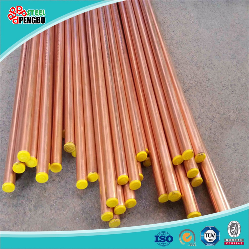 Cheap copper pipe price per kg buy copper pipe price per for Copper pipe cost