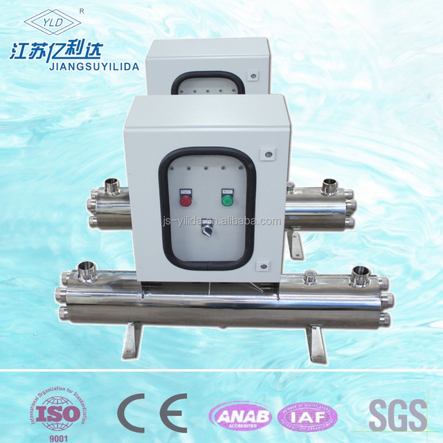254nm UV Germicidal Sterilizer for Commercial Drinking Water Treatment