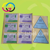 Cheap price high temperature barcode labels adhesive stickers and labels