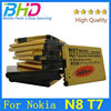 for nokia N8 lithium ion battery replacement
