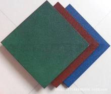 Hot New Sales Product Square Rubber Tile,Rubber Gym Flooring