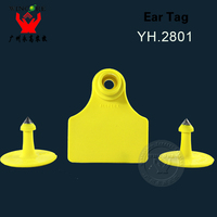 High quality veterinary equipments plastic pig ear tag for sale