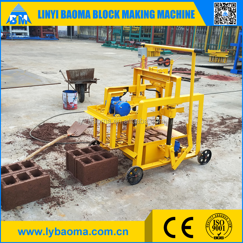 egg laying block making machie QMR2-45B Brick machine and price,small scale industries machine
