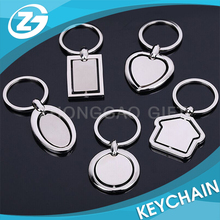 Various Shapes Wholesale Rotating Blank Laser Engrave Logo Keychain Cheap Promotion Gift Custom Iron Zinc Alloy Metal Key Chain