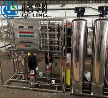 Industrial MBR Membrane Seperation Equipment
