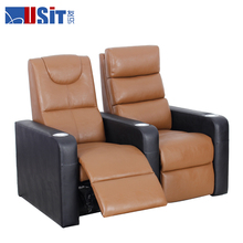 USIT UV862A unique best small size heated couple electric recliners chairs for two