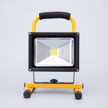 Waterproof IP65 Portable 50W Rechargeable LED Floodlight