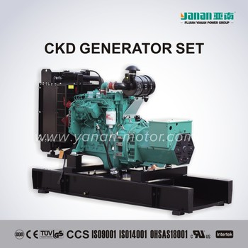Completely Knocked Down Diesel Generator CKD Generator Set