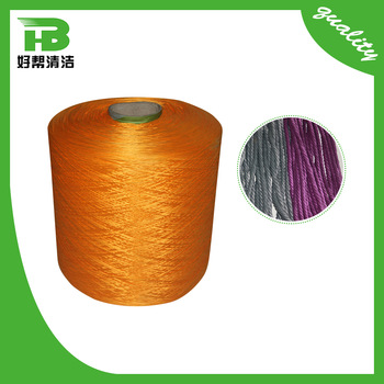 Cheap price Multicolor cotton mop yarn for dust mop