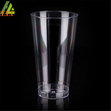 Custom disposable foling airline plastic cup