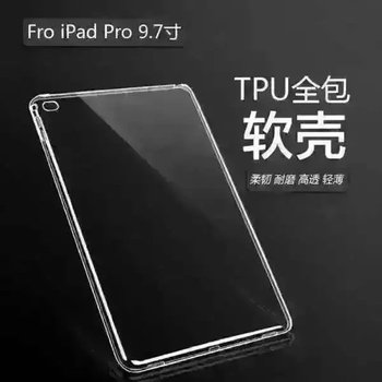 Transparent Full Cover TPU Soft Case for iPad Pro 9.7 inch , for iPad Pro 9.7 Durable Case