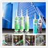 Germany technical high quality acetic fish tank sealant